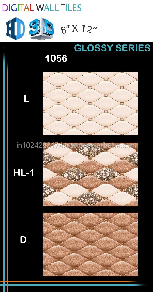 Competitive Price Digital Ceramic Glazed Wall Tiles 200x300mm 1056