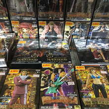 Figures, toys and accessories for all your favorite Japanese animes, such as One Piece