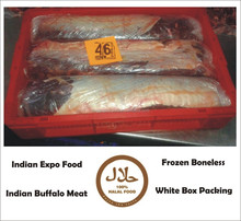 Frozen Halal Buffalo Meat (Boneless)