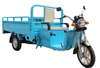 Electric three-wheeler auto rickshaw