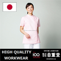 Lady's coat with T/C fabric, and fashionable nurse uniform designs. Made by Japan