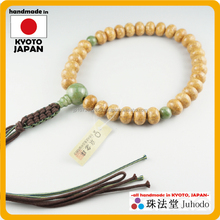 Traditional Buddhist bead Tenjiku Bracelet 31 Beads with Dushan Jade, Flat Shape, Japanese Juzu
