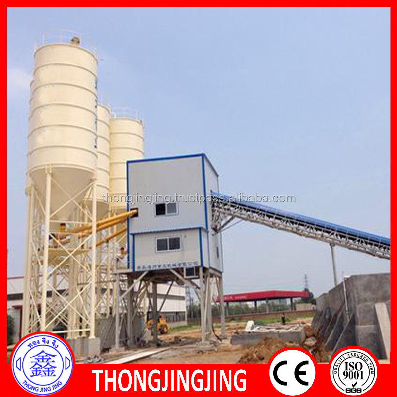 2015 Popular 50m3/h Ready Mix Concrete Batching Plant