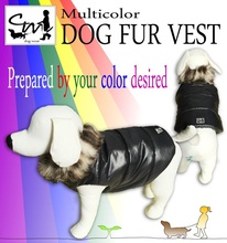 Functional fake fur vest dog vest with very warm ,the planning by Japan