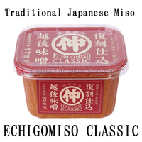 Japanese food wholesale Echigomiso classic miso with no artificial flavorings