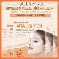 [Foodaholic]Hydro Gel Mask Pack 5ea Vita Light On