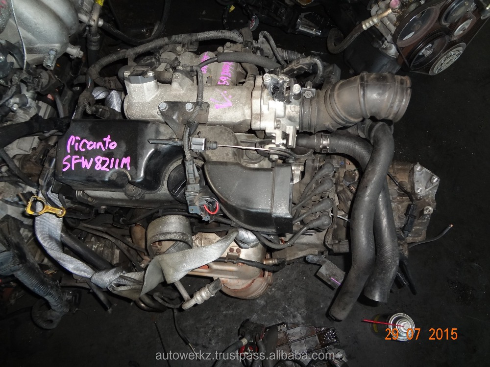 Kia G4HG 1.1L Engine