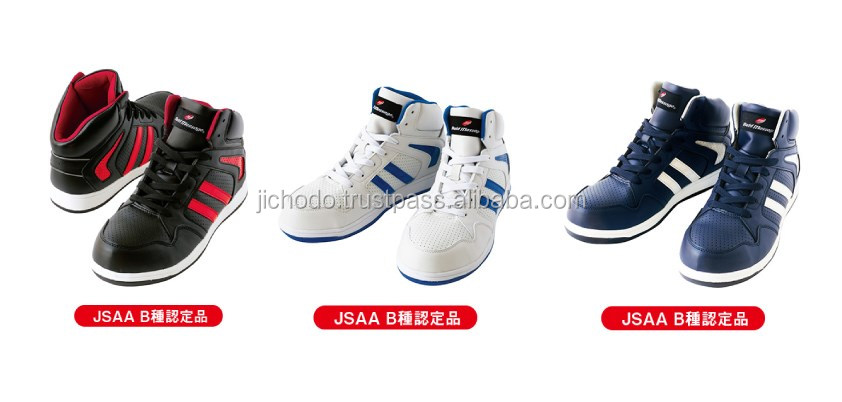 manufacturing shoes / Middle cut safety sneakers ( bi-color ). Made by Japan