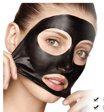 Most efficient privated blackhead remover Deep Cleansing dead sea mud mask