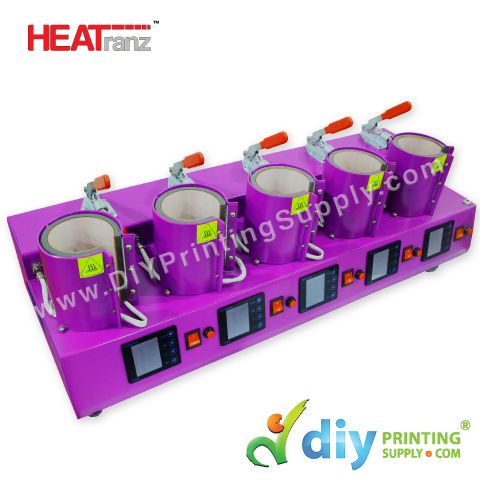 Digital Mug Heat Press
