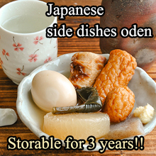 Japanese Food Japanese Side Dishes Oden 400g Long Term Storage Survival Foods / Emergency Foods