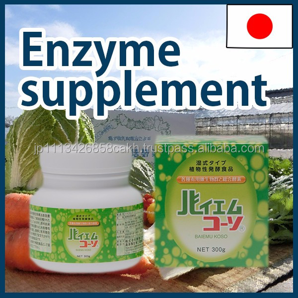 Easy to take vegetable fermented enzyme supplement for health food