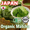 Organic Matcha Green Tea Powder For