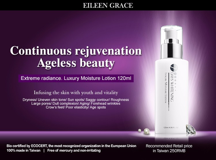Extreme radiance. Luxury Moisture Lotion2 (2).jpg