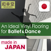 Modern Dance and Ballet School Vinyl Floor with Optimum Slip Resistance High Quality, Japanese Brand, Sample Available