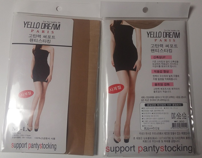 High quality durable compression Korean stocking which creates beautiful leg lines