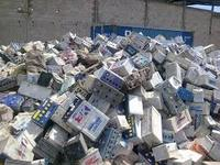 used car battery car battery scrap for sale