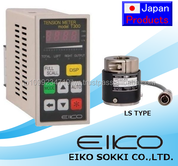 Durable compact tension digital power meter for printing industry