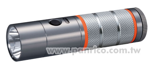 A32M 3W 320Lumens High Power LED Flashlight