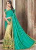 Sea Green Silk Net Designer Saree/ Designer Sarees Images/ Indian Sarees Wholesale