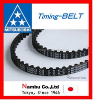 Highly-efficient and High grade Motorcycle transmission belt with High-performance made in Japan