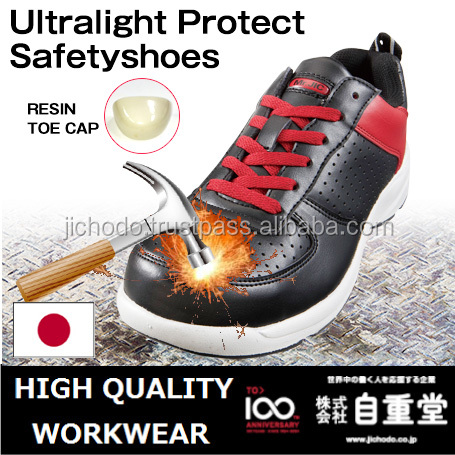 safety foot wear ( strings )/ lightweight and good prices. Made by Japan