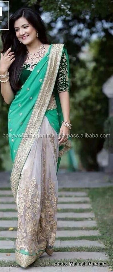 Gorgeous Green Saree/Sari