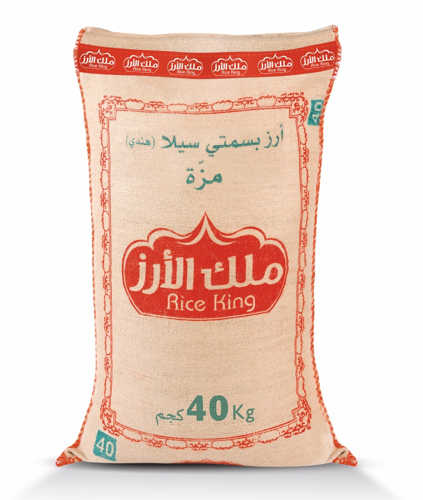 Indian High Quality Creamy Sella Parboiled Basmati Rice 40 Kg