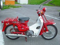Used Japanese Postal Motor Bike