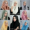 New Beautiful Hoody Hijab - ready wear hijab
