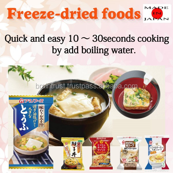 Delicious and High-grade instant miso soup freeze dried for lightweight , small lot order available