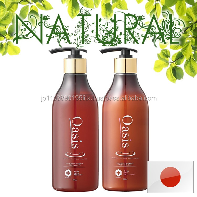 Smooth nano collagen hair medicated shampoo with sweet scent