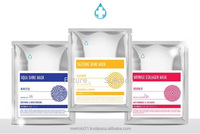 Whitening arbutin mask Korea Facial mask