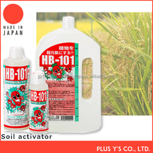100% organic liquid fertilizer safe for plants and animals Made in Japan