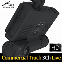 3 CHANNEL HD GPS Car network drive recorder / MDVR for Vehicle or Car / Fleet tracking