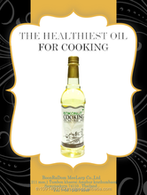 Coconut cookign oil (refined oil)