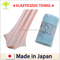 new items in china market, high quality and stretcable towel made in Japan