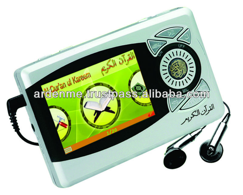 "CQ999 Color Digital Quran, Quran Player, 2.4"" Screen, 35 translations, 12 Reciters, Rechargeable Nokia Battery & Multiple Books"