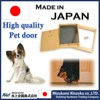 High quality and Functional Dog Cat Tunnel for cats and small dogs at reasonable price with high-performance made in Japan