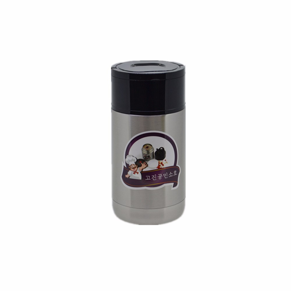 Food Vaccum Flask 1200ML