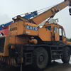 Used Kato 25 Ton Rough Terrain