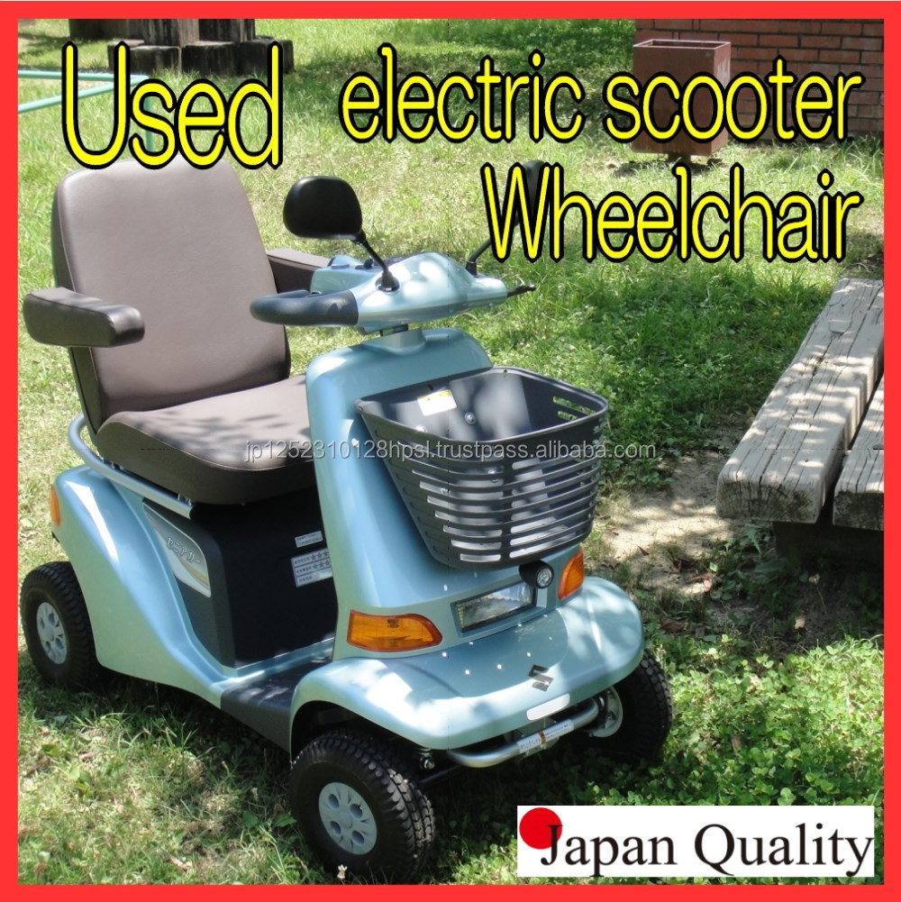 Highly Reliable and Comfortable Used Mobility Scooters and Electric Wheelchairs Made in Japan