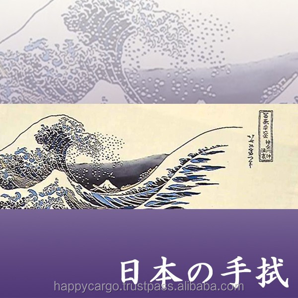 Fashionable Handmade Items that Sell Well Towel with the Design of Under the Wave off Kanagawa made in Japan