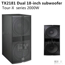 TX2181 Dual 18-inch subwoofer/high-impact bass/Passive Subwoofer