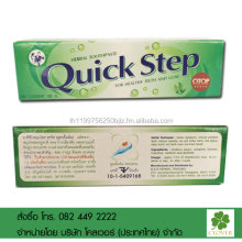 Quick Step Herbal Toothpaste Thailand OTOP 5 STAR Award