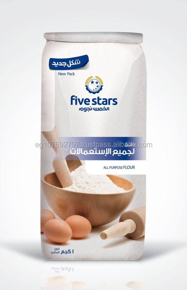 All Purpose Flour in 1 Kg Paper Bag