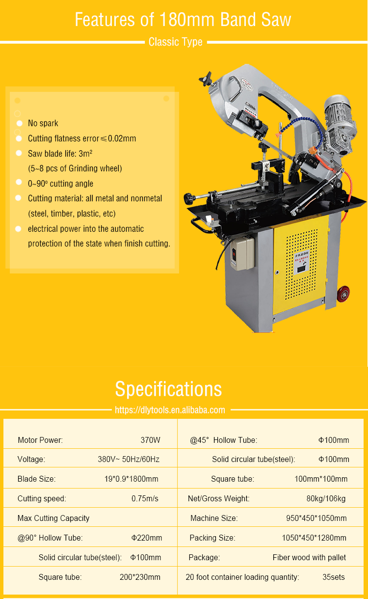 DLY-22F2 portable horizontal metal steel cutting band saw machines