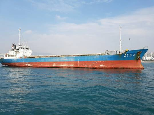 General Cargo Ship 2260DWT