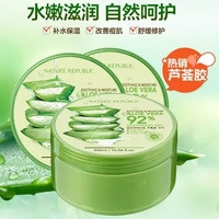 Nature Republic//Soothing and Moisture Aloe Vera Gel 92%/Aloe Vera Smoothing Gel