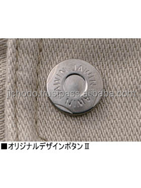 Products by japanese cotton jumpers with long sleeves.